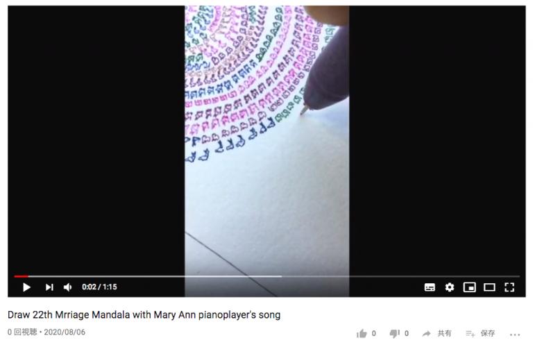 YouTube 22th の動画のショット